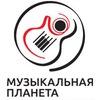 Музыкальная Планета Крым