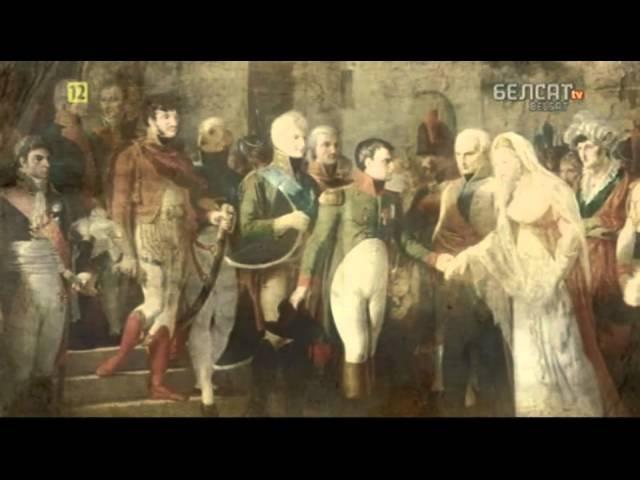 Гісторыя пад знакам Пагоні: Аднаўленне ВКЛ Напалеонам