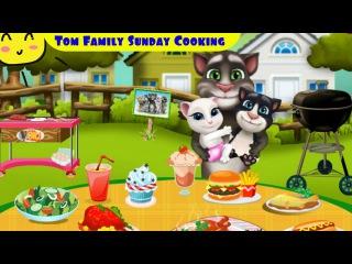 #Мой Говорящий Том# на Пикнике. День детей. Мультики 2016. Tom Family Sunday Cooking