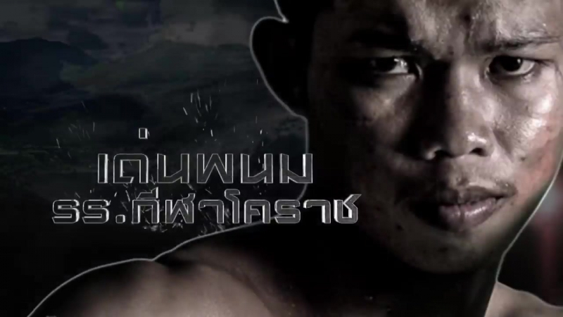 THI FIGHT PROUND TO BE THAI