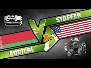 Staffer VS Audical ★ Daily Beatbox Battle ★