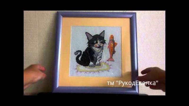 Кот Васька, набор для вышивки от фирмы NITEX. Вышит в 2012 году.