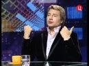 Николай Басков Временно доступен