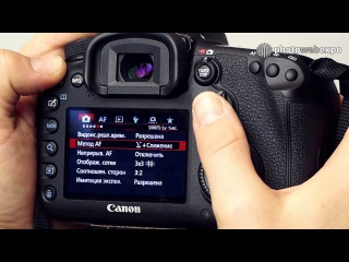 Canon EOS 7D Mark II - Интерактивный видео тест. Часть 1