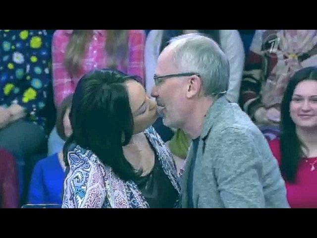 А Малахов страстно целует Л Гузееву взасос! 04 04 2015 СМОТРЕТЬ ВСЕМ!