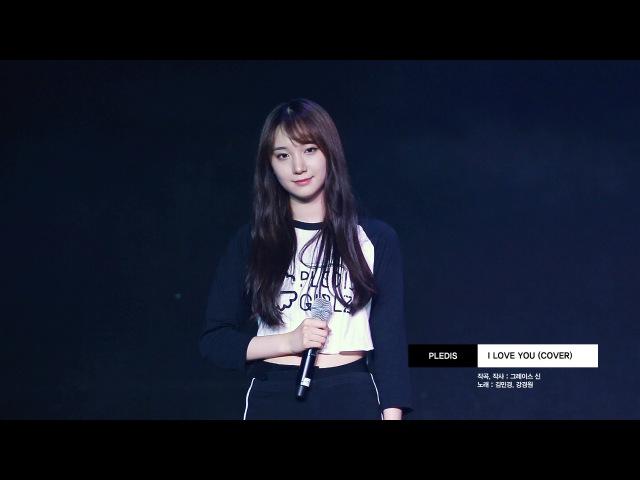 Fancam 16 06 11 Minkyeong Kyungwon Minkyeong Focus I love You @ Pledis Girlz 5th Concert