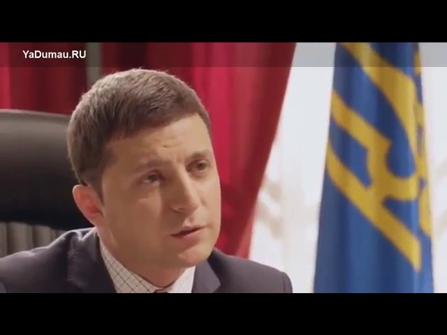 Зеленский об Украинцах и хохлах