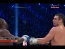 2009-12-12 Vitаli Klitsсhkо vs Kеvin Jоhnsоn (WВС Неаvуwеight Тitlе)