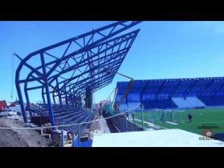Реконструкция стадиона Газовик в Оренбурге ()
