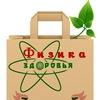ФИЗИКА ЗДОРОВЬЯ. Organica, косметика, ортопедия