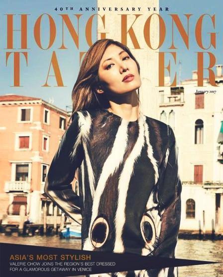 Hong Kong Tatler-January 2017