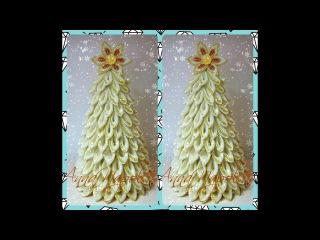 Новорчна ялинка канзаши. Новогодняя елочка своими руками. The Christmas tree kanzashi