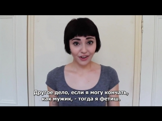 Savannah Brown - Hi, Im a Slut RUS SUB