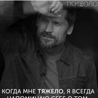 Владимир Селиев