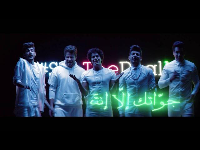 CLEAN CLEAR : Watch The5 s Ala Tabeetak Koon