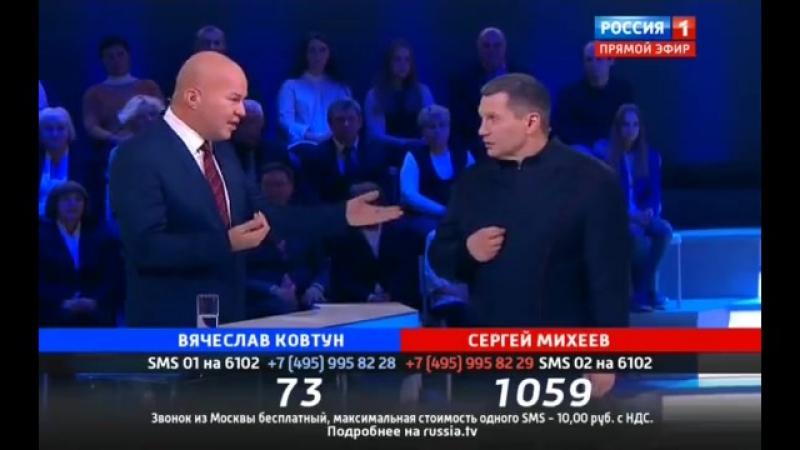 Поединок. Вячеслав Ковтун - Сергей Михеев 13.10.2016г.