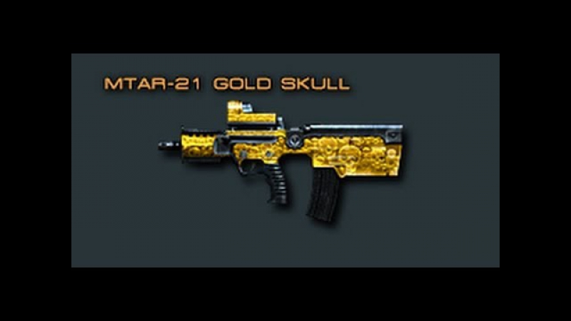 Cross Fire China MTAR 21 Gold Desert Skull Review