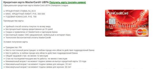 Заявка на кредит онлайн в альметьевске на иваново кредит наличными онлайн заявка
