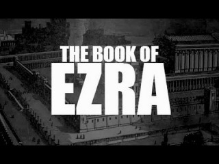 The Book Of Ezra - Banned From The Bible, Our Past, Present & Future - 2nd Ezra/ 4th Esdras