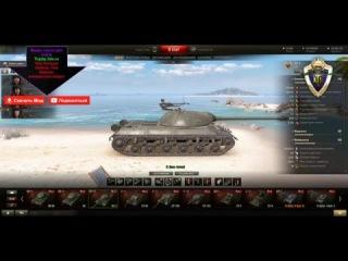 Ангар WoT - на берегу моря World of Tanks