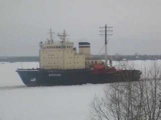 17 февраля 2014 Архангельск Ледокол Диксон