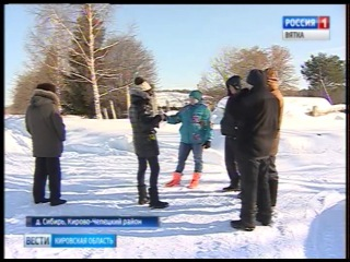 Жители деревни Сибирь Кирово-Чепецкого района оказались в снежном плену (ГТРК В ...