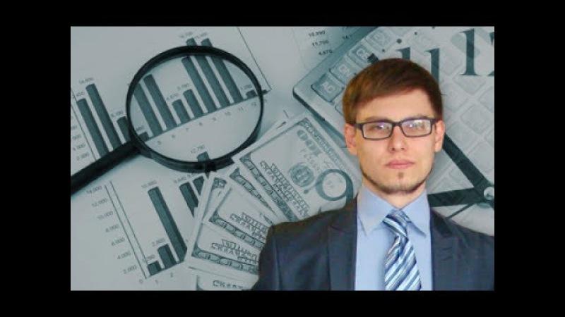 Как заработать на срочном рынке? Идеи для интрадей-трейдера от 16.06.17г.