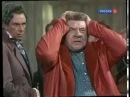 Ревизор - Мосфильм (1952)