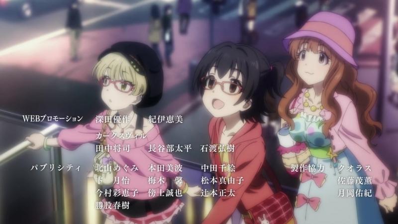 Идолмастер Девушки Золушки 2 Эндинг 3 ED EP 4 Idolmaster Cinderella Girls Second Series Ending 3