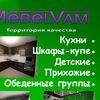 MebelVam - Территория Качества