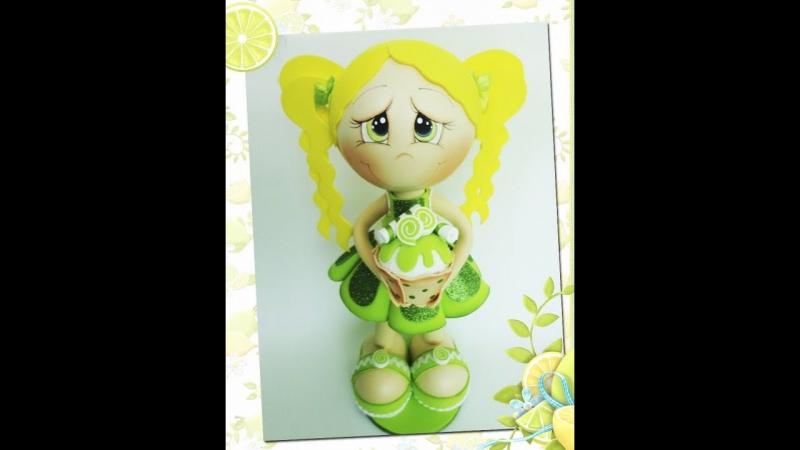 Лимонная девочка