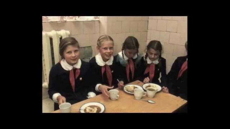 СССРовская ностальгия