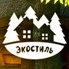 Шлифовка и покраска деревянных домов в Нижнем