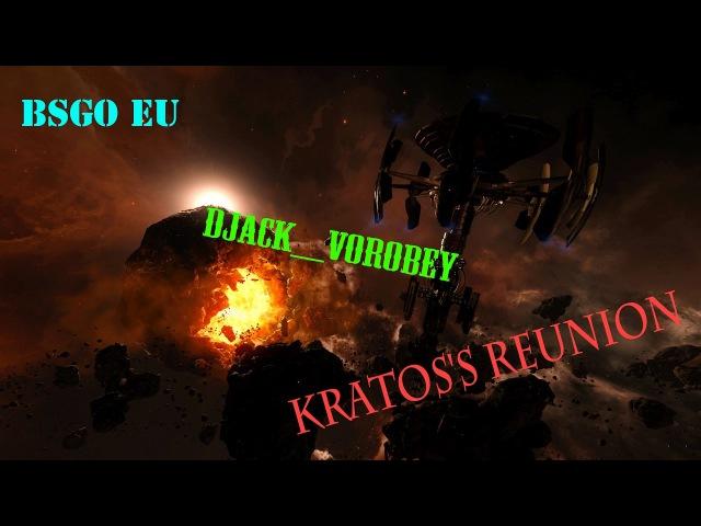 BSGO EU Kratos's Reunion Воссоединение Кратоса