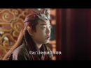 Tam Sinh Tam The Thap Ly Dao Hoa Tap 19_clip3