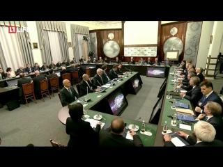 Путин выступает на заседании Попечительского совета РГО