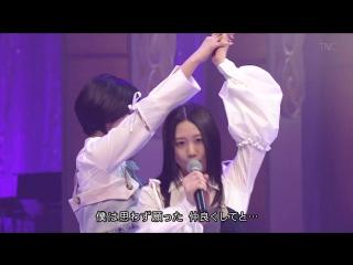 Perf AKB48 - Negaigoto no Mochigusare @ Music Fair 3 Juni 2017