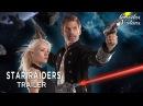 Star Raiders The Adventures of Saber Raine Trailer Братья Стояловы Brothers Stoyalovy