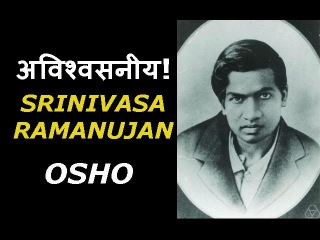 Osho speaks on the psychic abilities of  & Edgar Caycee(Hindi)