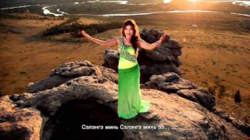 Solongo Selenge Saihan Nutag Mongolia Songs Lyrics