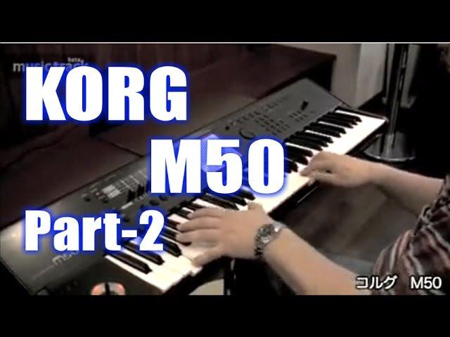 KORG M50 2 DemoReview [English Captions]