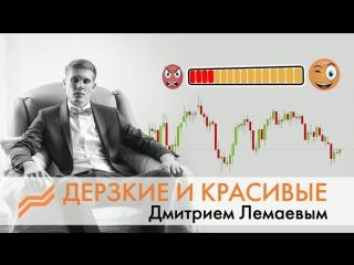 #Какзаработать $214 млн на #биткоин #ShockNews от #ДмитрийЛемаев #fxclub #libertex #криптовалюты #криптоисследование