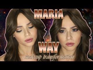 МАРИЯ ВЭЙ Макияж ❤️ МАША ВЕЙ ❤️ Как Я Стала MARIA WAY 💕 MW ⚜ Transformation 💎 Настя Райли