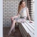 Ирина Таланина фотография #11