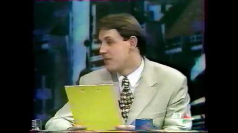 Сектор Газа Юрий Клинских интервью в программе Карамболь Минск 1997