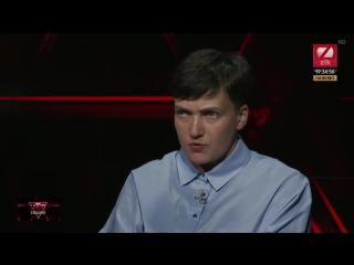 Савченко признала потерю Донбасса Украиной