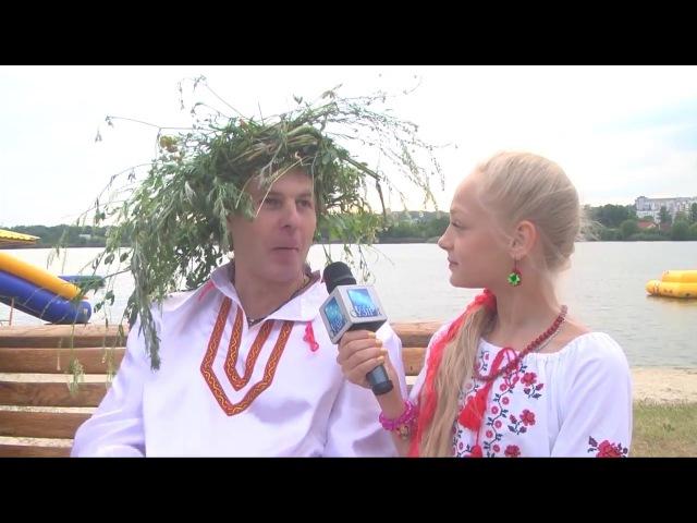 Ивана Купала в парке Акважур 06 07 2017