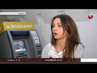ЭКСКЛЮЗИВ: Казахстанские банки после атаки хакеров экстренно усилят системы бе ...