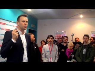 Открытие предвыборного штаба Навального в Костроме