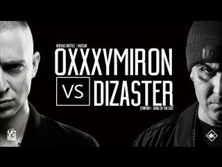 Hip-Hop/Rap/Jazz: WDVII Battles Live